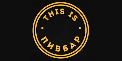 Pivbar Logo